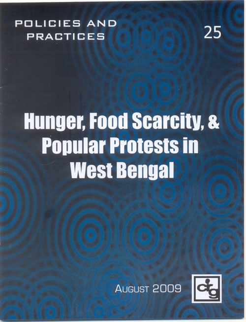 Essay on right to food in india